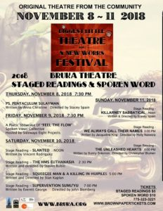 Bruka Theatre presents: KILLARNEY SABBATICAL - STAGE READING @ Bruka Theatre | Reno | Nevada | United States